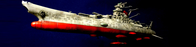 "The Space Battleship ""Yamato,"" the most celebrated ship of Japan's WWII fleet, outfitted for space travel."